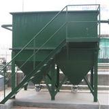 cw重庆专业生产洗车污水处理设备厂家