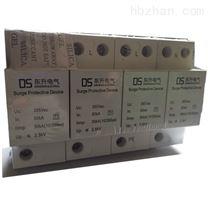 陕西东升电气ZGG50-385一级50KA浪涌保护器