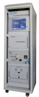 固定污染源有机物(VOCs) 在线监测系统