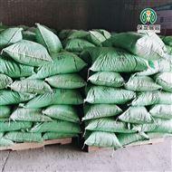 干拌复合轻集料混凝土垫层是由什么组成
