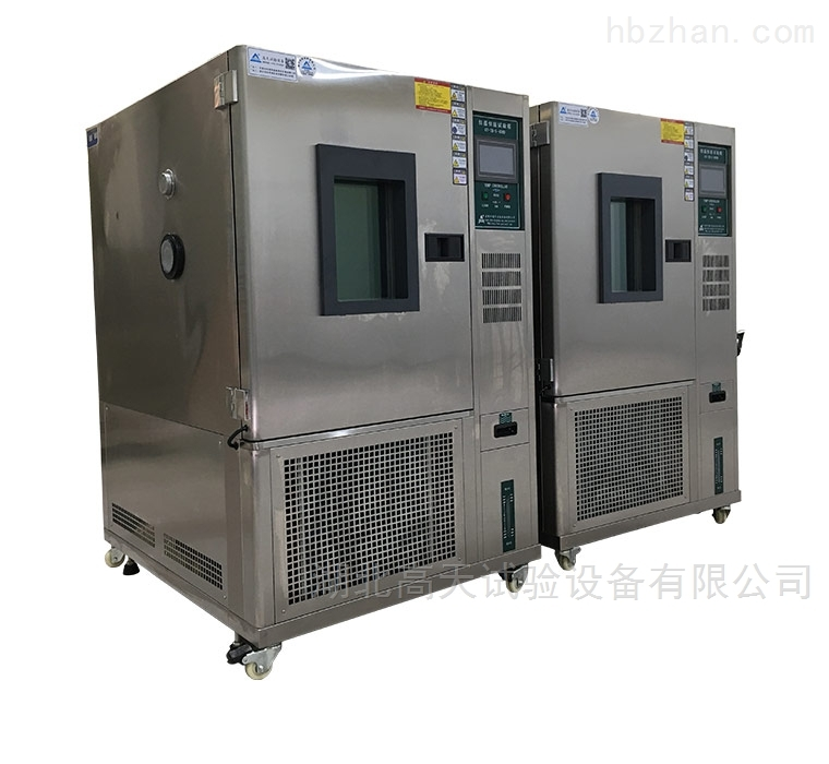 随州高低温交变湿热试验箱生产厂家