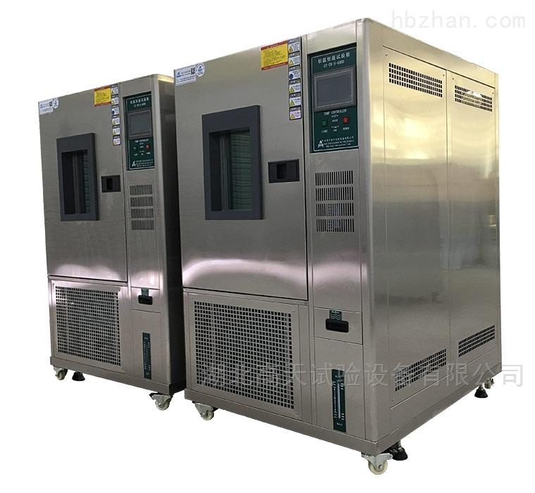 武汉高低温交变湿热试验箱生产厂家