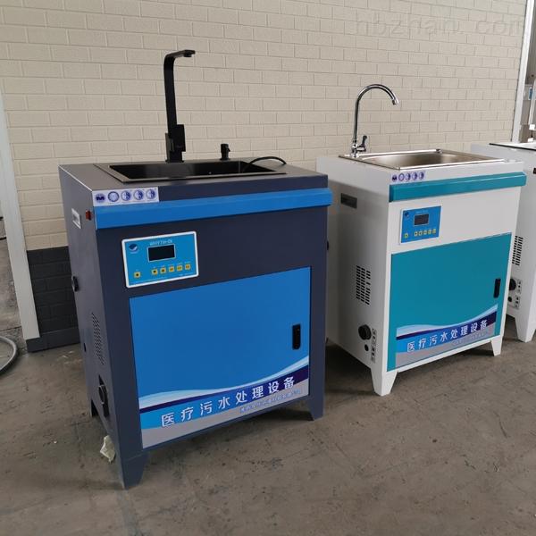 鹤壁牙科医疗污水处理设备