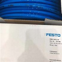 FESTO螺旋型塑料气管PUN-8X1.25-S-6-BL