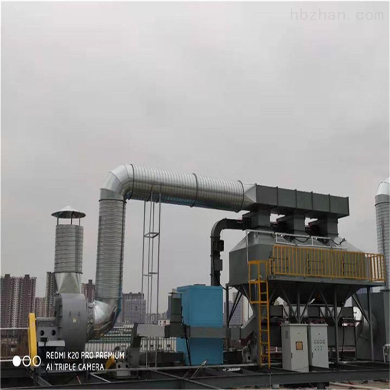 滁州催化燃烧设备诚信商家