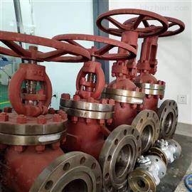 J11W不銹鋼截止閥