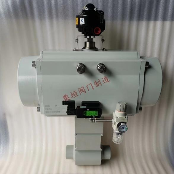 气动球阀2.0SPV106-3200-F91