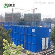 新农村污水处理设备处理技术