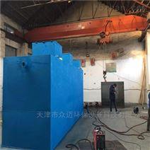 直銷-工業污水處理設備