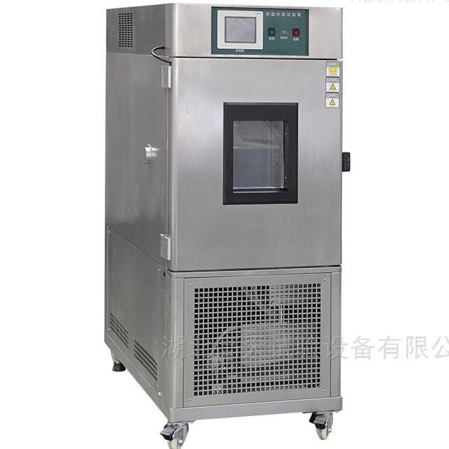80L高低温试验箱技术参数