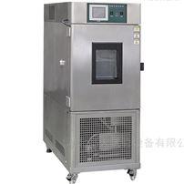 立式恒温恒湿试验箱技术参数