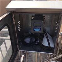 低维护荧光法溶解氧分析仪