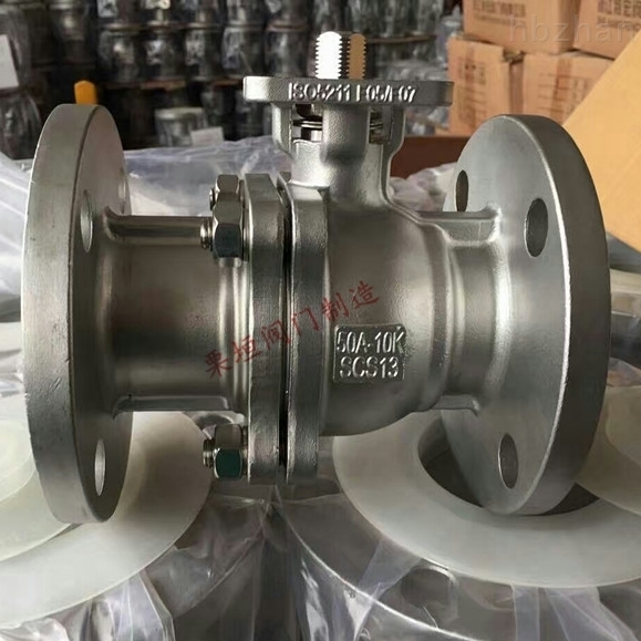 气动球阀Q641F-50A-10K