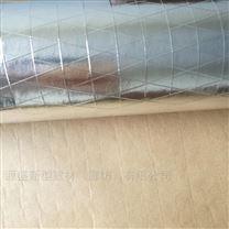 玻璃棉贴面铝箔 阻燃加筋铝箔纸