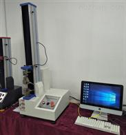 HE-CMP-1玻璃三点弯曲试验机