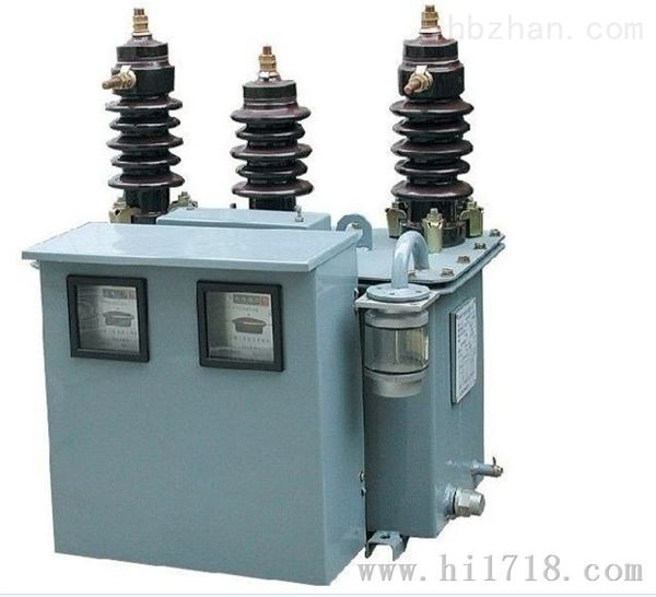 10KV户外一体式高压计量箱