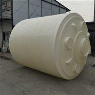 武漢5噸化工用甲醇儲罐塑料大白桶尺寸