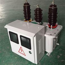 JLS-10互感器户外柱上10kv电力计量箱