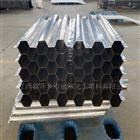 DN80mm不锈钢斜管填料