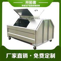 江苏南京 大型可卸式垃圾箱 居民区