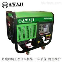 300A柴油发电电焊机ADW300AE