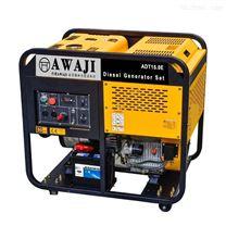双缸15千瓦柴油发电机ADT15.0E