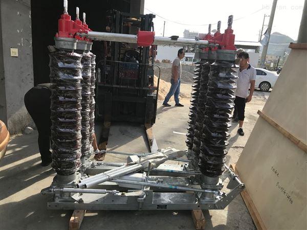 三相浇筑式JLS-10高压计量箱