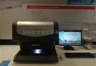 THICK800A化学镀层厚度测试仪 THICK800A 天瑞仪器