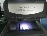 Thick800a金属镀层测厚仪器