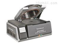 EDX4500H大气颗粒物重金属光谱检测仪