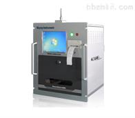 EDX 3200S PLUS系列食品重金属光谱快速分析仪