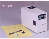 thick8000深圳荧光X射线镀层测厚仪