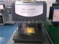 中国电镀层测厚仪