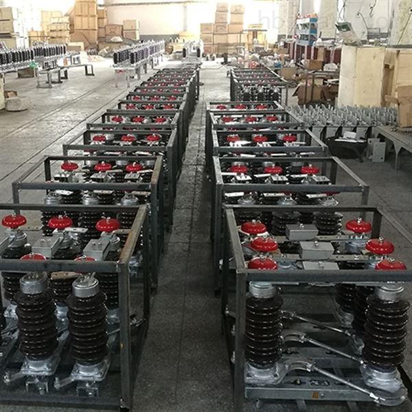 厂家直销35KV高压隔离开关