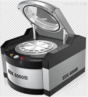 EDX3000DROHS环保分析仪