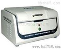焊料ROHS铅含量检测仪