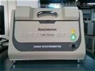ROHS测试仪器EDX1800B,Skyray-instrument