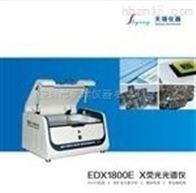 塑胶环保有害重金属分析仪