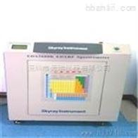 X荧光全元素检测分析光谱仪
