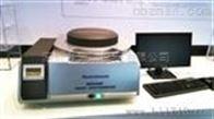 x荧光元素含量分析仪