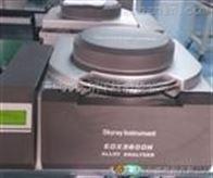 天瑞XRF分析仪器