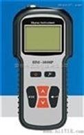 水质重金属快速分析仪