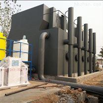 自来水厂净水雷竞技官网app 一体净化水处理厂家