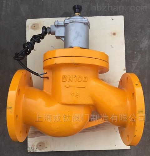 ZCRBZCRB天然气紧急切断电磁阀
