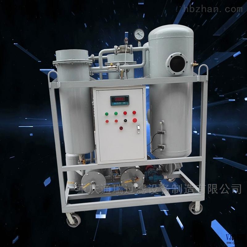 发电站电厂设备透平油在线脱水除杂