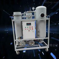 发电站电厂专用设备透平油在线脱水除杂