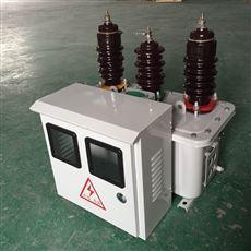 JLS-10油浸式10KV电力高压计量箱