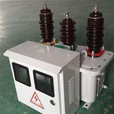 JLS-10厂家供应10kv高压计量箱