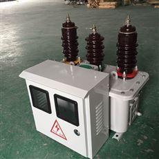 JLS-6厂家35kv油浸式高压计量箱