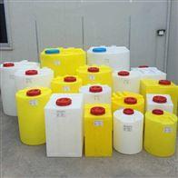 5噸水處理加藥箱
